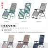 折叠椅、行军床(查看其他产品请点击原下拉详细信息)