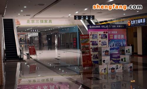 胜芳国际家具博览城