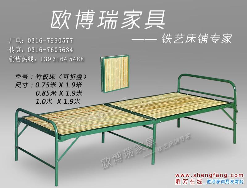 竹板床(可折叠)图片
