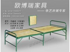 单人床_竹板床(可折叠)_折叠床_铁床