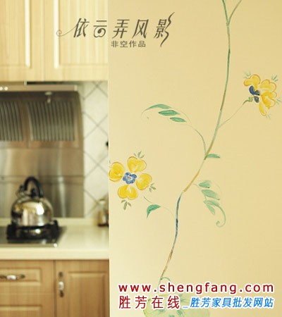 厨房手绘墙