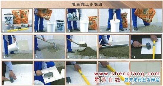 瓷砖施工视频 步骤
