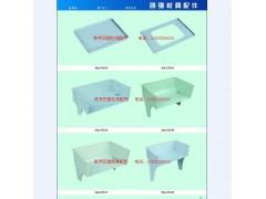 冲冠产品:课桌椅配件、一次成型课桌斗、简易斗、组装斗