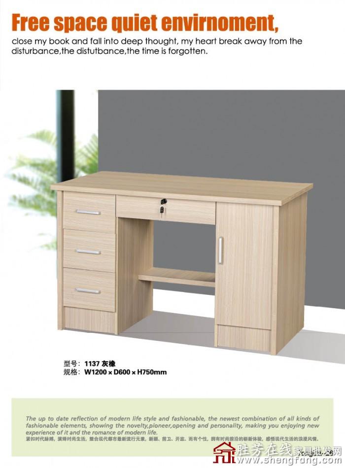 胜芳电脑桌_ 板式电脑桌_电脑桌