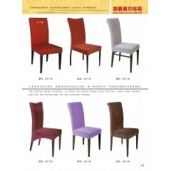 优乐娱乐酒店椅_酒店椅_鸿鹏酒店椅