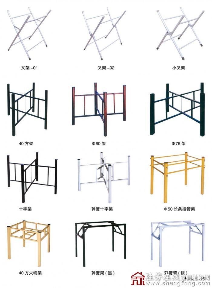 桌子隐形床设计平面图