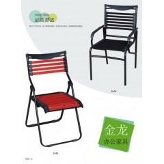 健康椅_金龙家具