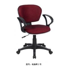 电脑椅2号_杨门胜浩电脑椅批发_杨门胜浩电脑椅