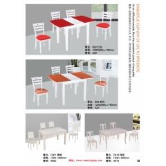 胜芳餐台_实木餐台_欧美亚餐台