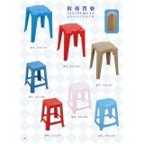 胜芳塑料凳_塑料凳批发_梓祎塑料凳系列