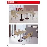 胜芳曲木桌椅_曲木桌椅批发_胜鑫曲木桌椅系列