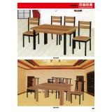 胜鑫钢木餐桌一览表