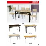 折叠桌系类-胜鑫钢木家具