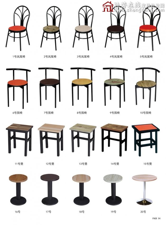 餐椅俯视矢量图