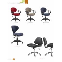 胜芳电脑椅_胜芳电脑椅批发_金旺电脑椅系列