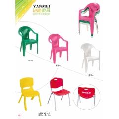 万博Manbetx官网塑料凳_塑料凳批发_艳梅塑料凳系列