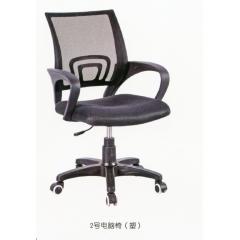 2号电脑椅黑 优乐娱乐办公椅优乐娱乐 优乐娱乐西汇办公家具优乐娱乐
