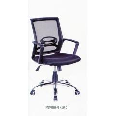 3号电脑椅黑 优乐娱乐办公椅优乐娱乐 优乐娱乐西汇办公家具优乐娱乐