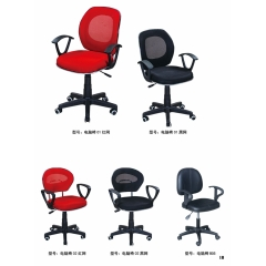 优乐娱乐办公椅_优乐娱乐办公椅优乐娱乐_办公椅系列