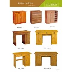 优乐娱乐办公桌_办公桌优乐娱乐_宜家家具系列