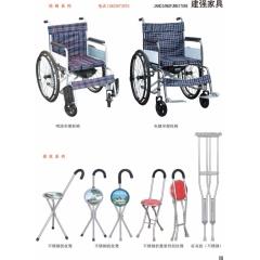 胜芳轮椅_轮椅批发_建强轮椅系列