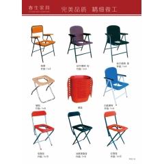 优乐娱乐方便椅  方便椅优乐娱乐  春生家具系列