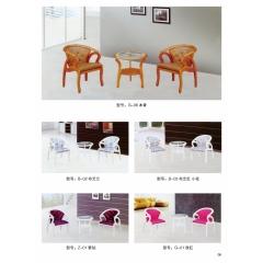 优乐娱乐实木围椅_围椅优乐娱乐_鑫雨家具系列