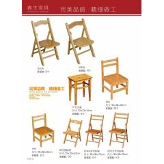 优乐娱乐凳子  凳子优乐娱乐  春生家具系列