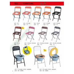 优乐娱乐坐便椅_优乐娱乐坐便椅优乐娱乐_伟达坐便椅系列