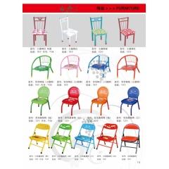 优乐娱乐儿童椅_优乐娱乐儿童椅优乐娱乐_伟达儿童椅系列