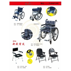 胜芳轮椅_胜芳轮椅批发_伟达轮椅系列