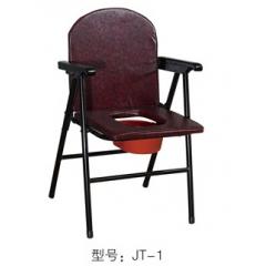 JT-1_优乐娱乐坐便椅优乐娱乐_优乐娱乐坐便椅系列