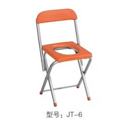 JT-6_建团坐便椅优乐娱乐_建团坐便椅系列