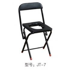 JT-7_优乐娱乐坐便椅优乐娱乐_优乐娱乐坐便椅系列