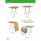 胜芳折叠桌   折叠桌批发  新龙家具系列