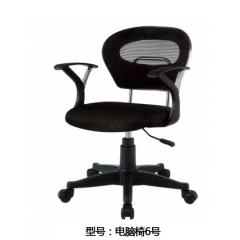 电脑椅6号_胜芳转椅批发_胜芳办公椅批发