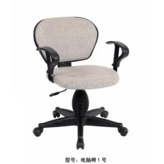 电脑椅1号_胜芳转椅批发_胜芳办公椅批发