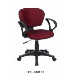 电脑椅2号_胜芳转椅批发_胜芳办公椅批发