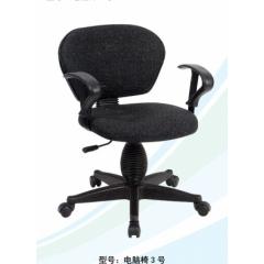 电脑椅3号_胜芳转椅批发_胜芳办公椅批发