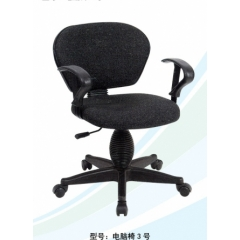 电脑椅3号_优乐娱乐转椅优乐娱乐_优乐娱乐办公椅优乐娱乐