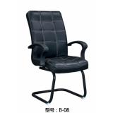 B-08_胜芳办公椅批发_胜芳弓形办公椅批发