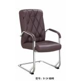 B-24咖啡_胜芳办公椅批发_胜芳弓形办公椅批发