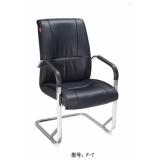 F-7_胜芳办公椅批发_胜芳弓形办公椅批发