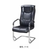 F-10_胜芳办公椅批发_胜芳弓形办公椅批发