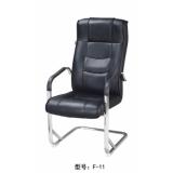 F-11_胜芳办公椅批发_胜芳弓形办公椅批发
