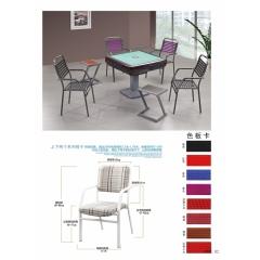 麻将桌椅 休闲桌椅 优乐娱乐椅类优乐娱乐 天海工艺