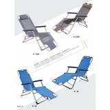 休闲椅 胜芳椅类批发 躺椅 天海工艺