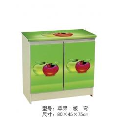 苹果 板 弯_优乐娱乐橱柜优乐娱乐_优乐娱乐橱柜系列