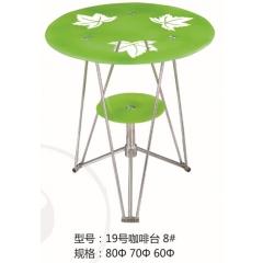 19号优乐娱乐咖啡台_优乐娱乐咖啡台优乐娱乐_金兴家具厂