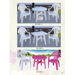 万博Manbetx官网塑料桌椅_万博Manbetx官网塑料桌椅批发_兴发万博manbetx在线批发